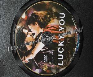 Lucky-You(2015-12-27)4.jpg