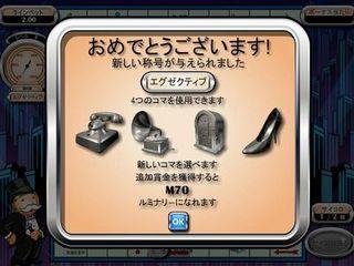 Monopoly1200.jpg