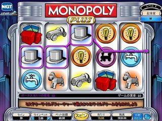 Monopoly200.jpg