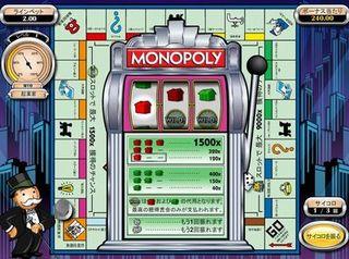 Monopoly600.jpg