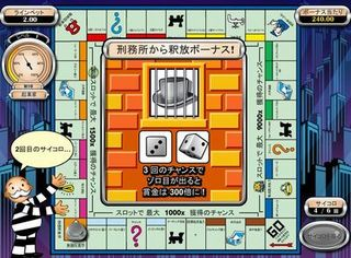 Monopoly700.jpg