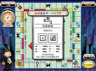 Monopoly800.jpg