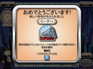 Monopoly900.jpg