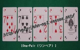 One-Pair400-250.jpg