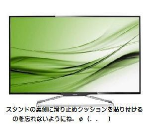 PLS40SD.jpg