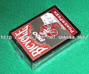 POKER-PEEK-PRO-BOX2-300-250.JPG