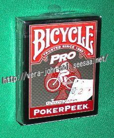 POKER-PEEK-PRO-BOX230-280.JPG