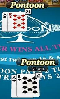 PONTOON-VS-PONYOON.jpg