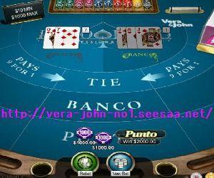 PUNTO-BANCO-PYSD-Win300-250.jpg