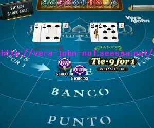 PUNTO-BANCO-TIE-Win300-250.jpg