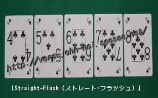 Straight-Flush400-250.jpg