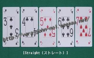 Straight400-250.jpg