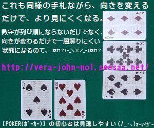 Straight56789-T-rei2.jpg