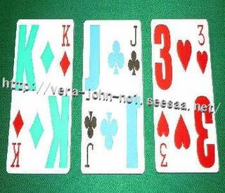 TRUMP-K+J+3=23=3(LOW).JPG