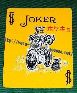 Trump-Joker-hokekyo250-300.jpg