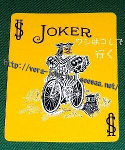 Trump-Joker-wasihakoredeiku250-300.jpg
