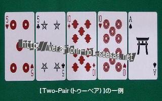 Two-Pair(55)(10)A.jpg
