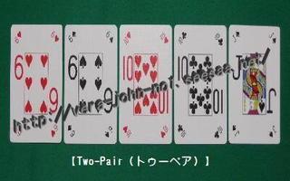 Two-Pair400-250.jpg