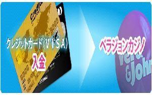Vera-VISA-Pro.jpg