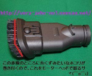 dysonDC61-hokorikuzuzyokyo.jpg