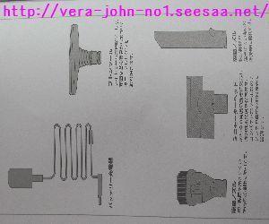 dysonDC61-huzoku.jpg