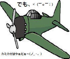 hikouki_a08.jpg