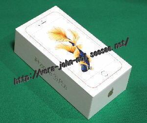 i-Phone6sPlus.jpg