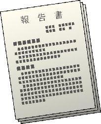 report_a07.jpg