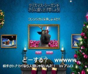 vera-2015-12-2.jpg
